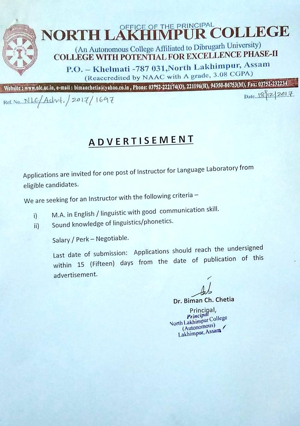 North Lakhimpur College (Autonomous)