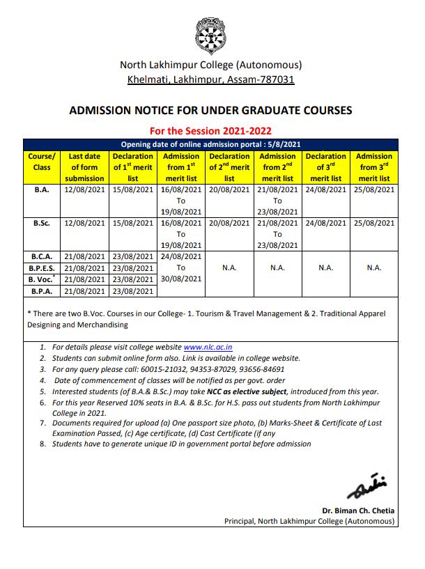 north lakhimpur college online admission 2021-22 download merit list notice